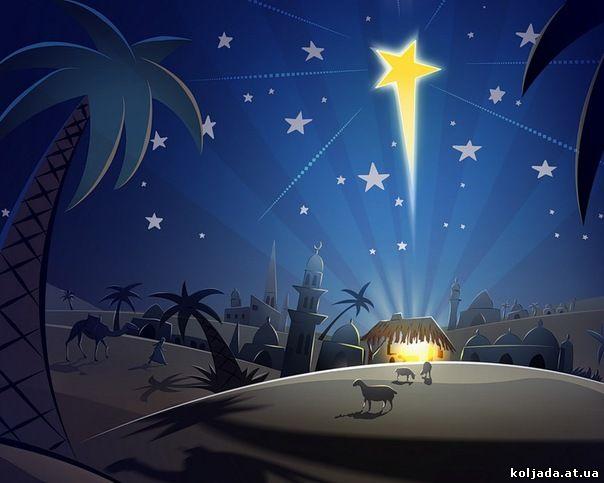 Вітання з Різдвом - Вітання - Колядує Україна